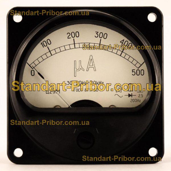Ц29М микроамперметр - изображение 2