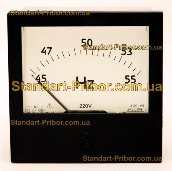 Ц300 частотомер - фотография 1