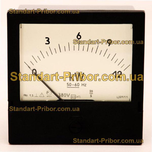 Ц301/1 ваттметр, варметр - фотография 1