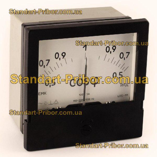 Ц302 фазометр однофазный - фотография 1