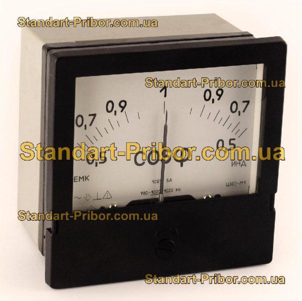 Ц302-М1 фазометр однофазный - фотография 1