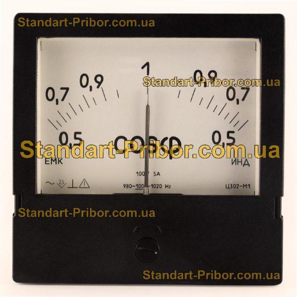 Ц302-М1 фазометр однофазный - изображение 2