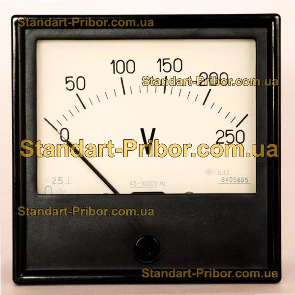 Ц33 амперметр, вольтметр - фотография 1