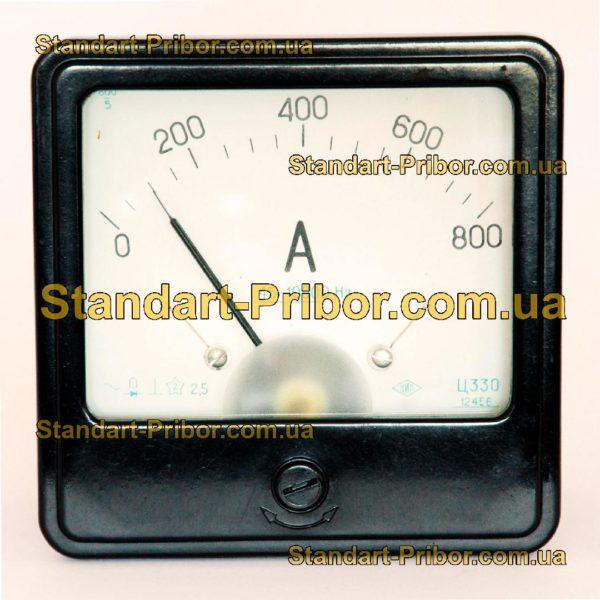 Ц330 амперметр, вольтметр - фотография 1