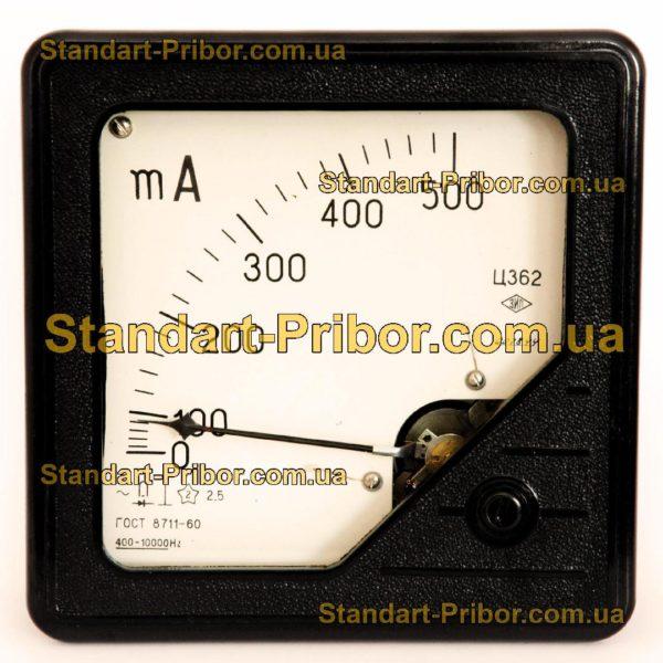 Ц362 амперметр, вольтметр - фотография 1