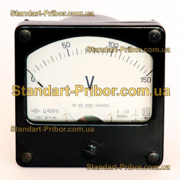 Ц4200 амперметр, вольтметр - фотография 1