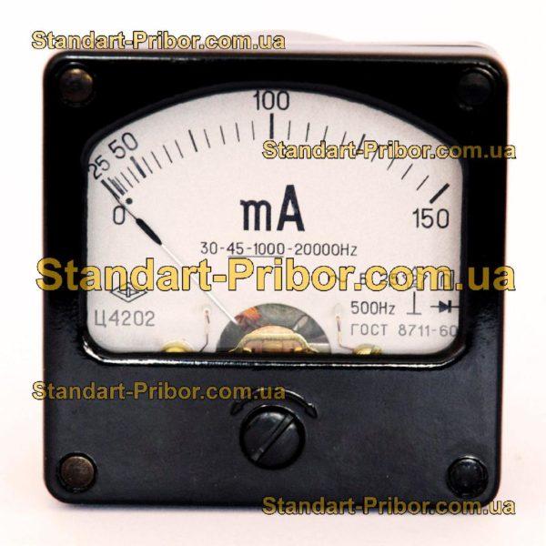 Ц4202 амперметр, вольтметр - фотография 1