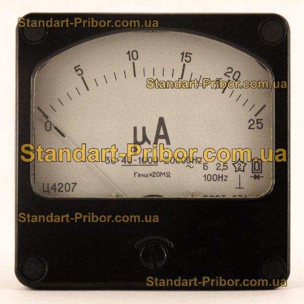 Ц4207 амперметр - изображение 2