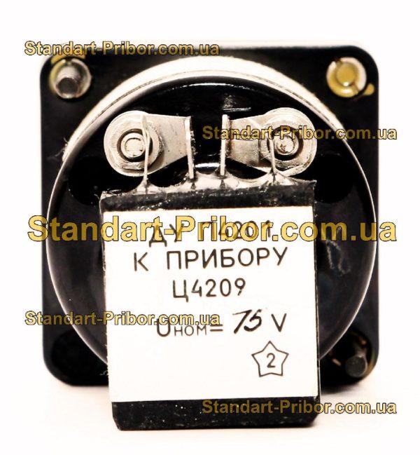 Ц4209 амперметр, вольтметр - фото 3