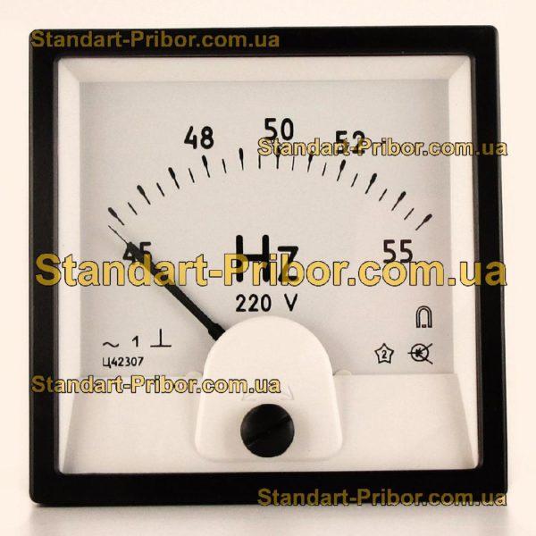 Ц42307 частотомер - изображение 2