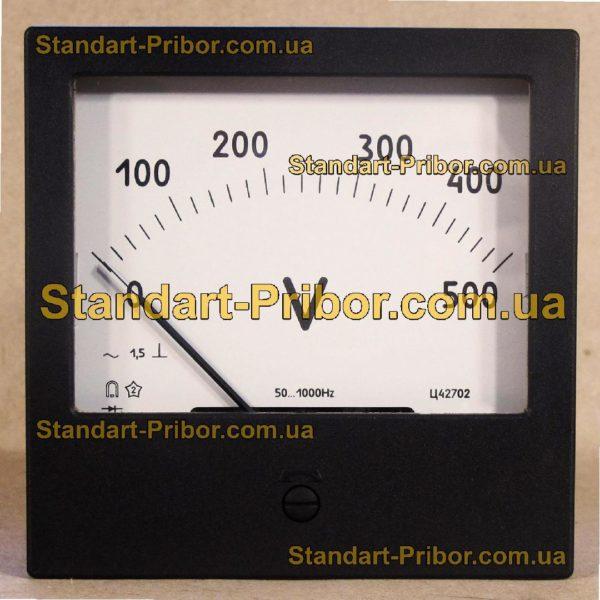 Ц42702 амперметр, вольтметр - изображение 2