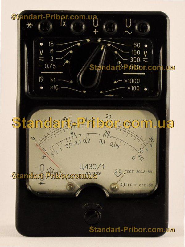 Ц430/1 тестер, прибор комбинированный - изображение 2