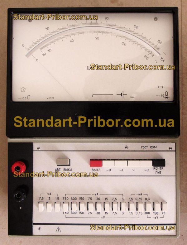Ц4311 тестер, прибор комбинированный - изображение 2