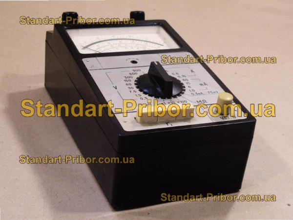 Ц4312 тестер, прибор комбинированный - фотография 1