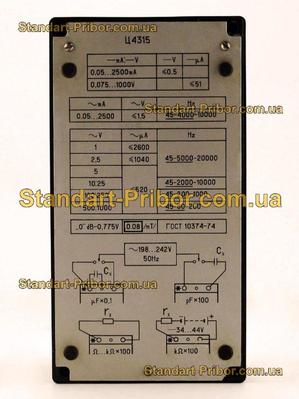 Ц4315 тестер, прибор комбинированный - фото 6
