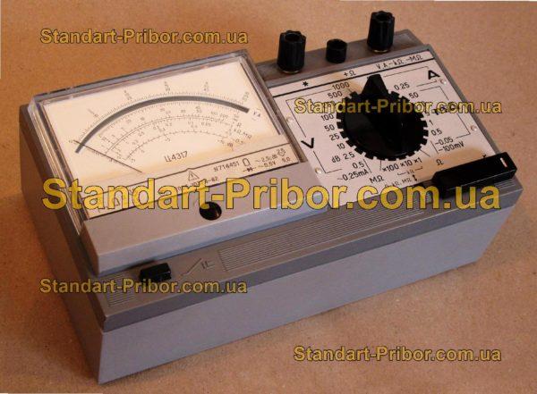 Ц4317 тестер, прибор комбинированный - фотография 1