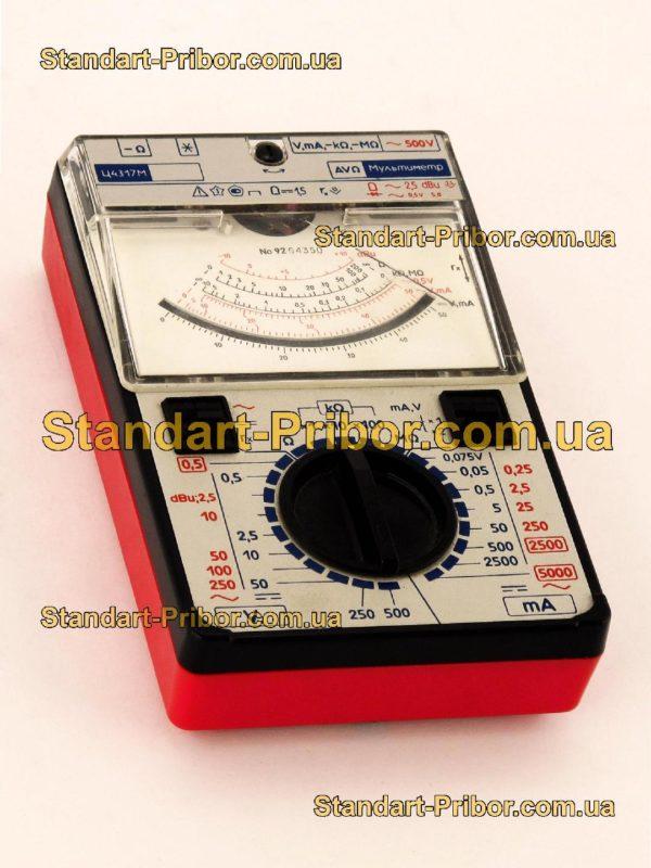 Ц4317М тестер, прибор комбинированный - фотография 1