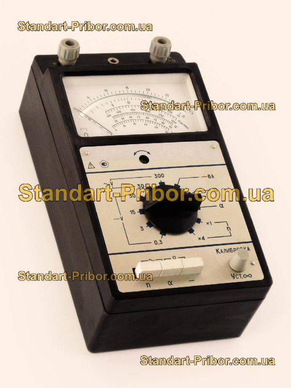 Ц4328 тестер, прибор комбинированный - фотография 1