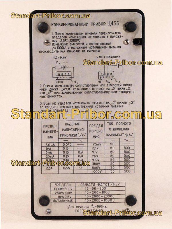 Ц435 тестер, прибор комбинированный - фотография 4