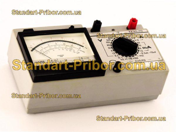 Ц4352 (4352) тестер, прибор комбинированный - фотография 1