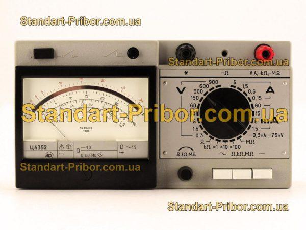 Ц4352 (4352) тестер, прибор комбинированный - фотография 4