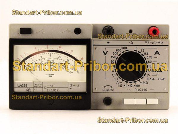 Ц4352-М1 (4352-М1) тестер, прибор комбинированный - фотография 4