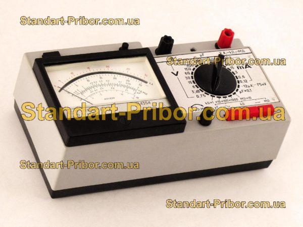 Ц4354 тестер, прибор комбинированный - фотография 1