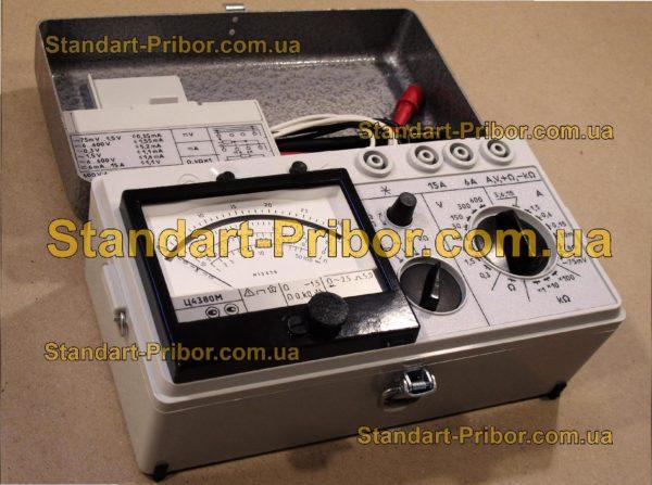 Ц4380М тестер, прибор комбинированный - фотография 1