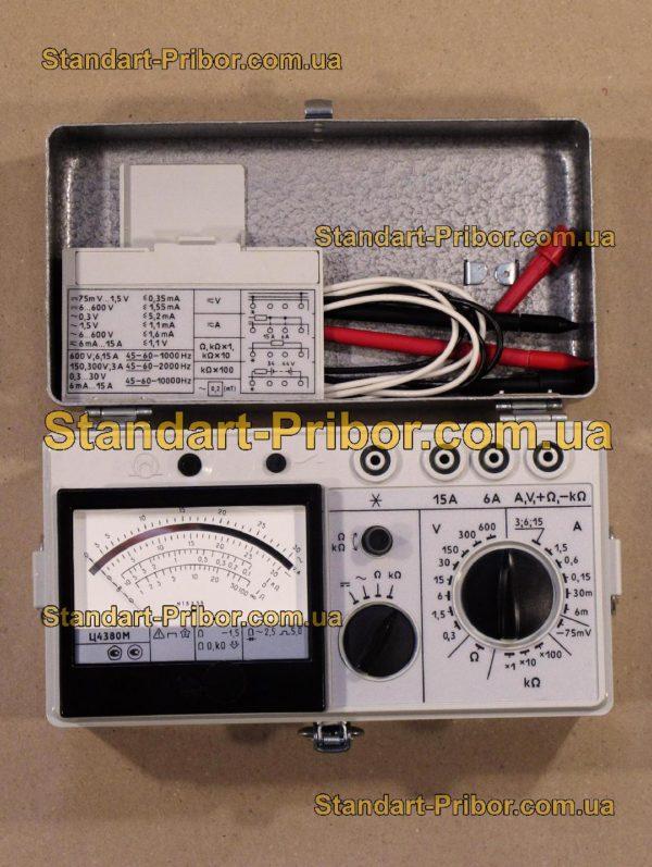 Ц4380М тестер, прибор комбинированный - фото 3