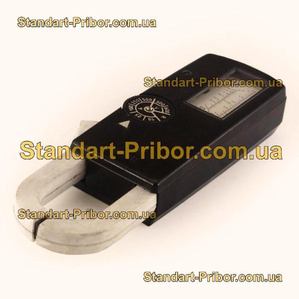 Ц4501 клещи электроизмерительные - изображение 2