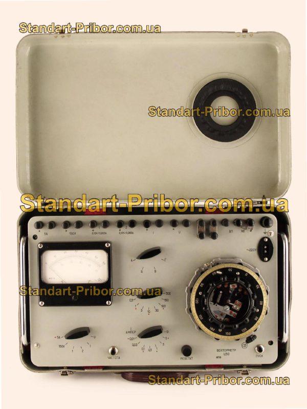 Ц50 тестер, прибор комбинированный - изображение 2