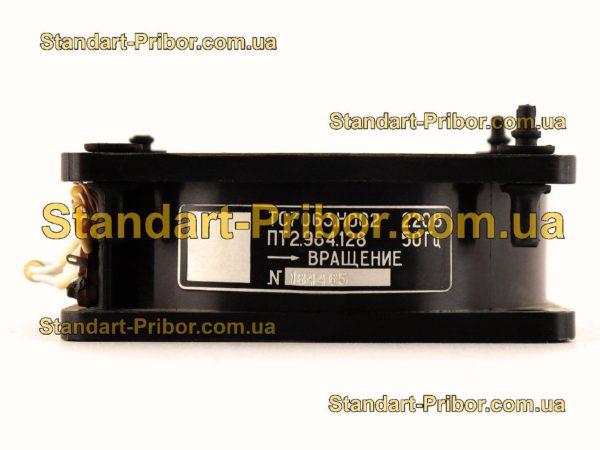 ТС7063.Н002 вентилятор приборный - фотография 4