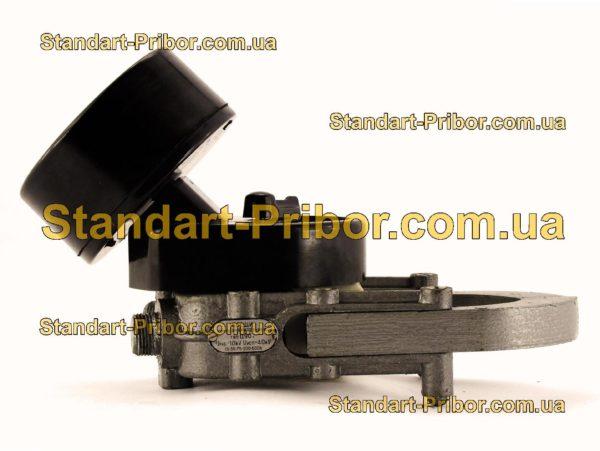 Ц90 клещи электроизмерительные - фотография 10
