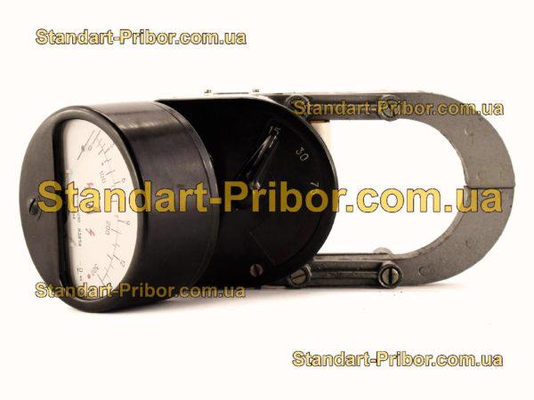 Ц90 клещи электроизмерительные - фото 3