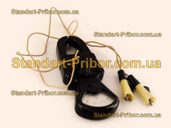 Ц91 клещи электроизмерительные - фотография 1