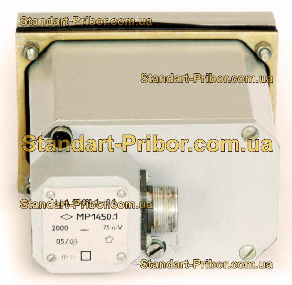 ЦА1504 амперметр цифровой - фото 3