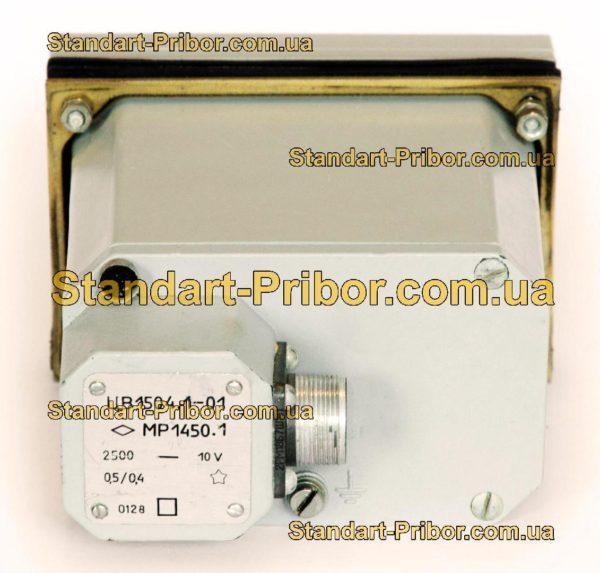 ЦВ1504 вольтметр цифровой - фото 3