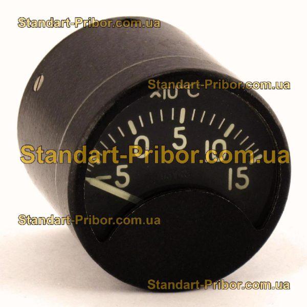 ТУЭ-48 термометр универсальный - фотография 1