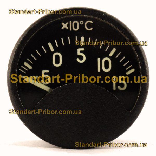ТУЭ-48 термометр универсальный - изображение 2