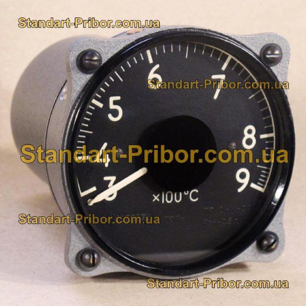 ТВГ-1 измеритель температуры - фотография 1