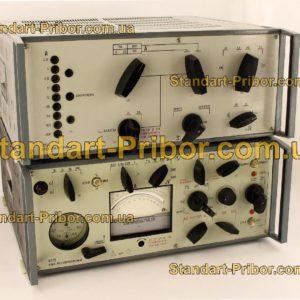 У5052 установка - фотография 1