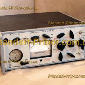 У5053 установка - фотография 1