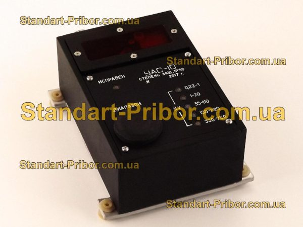 УАС-10 сигнализатор - изображение 2
