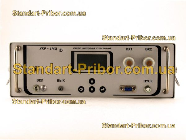 УКР-1МЦ анализатор ртути - изображение 2