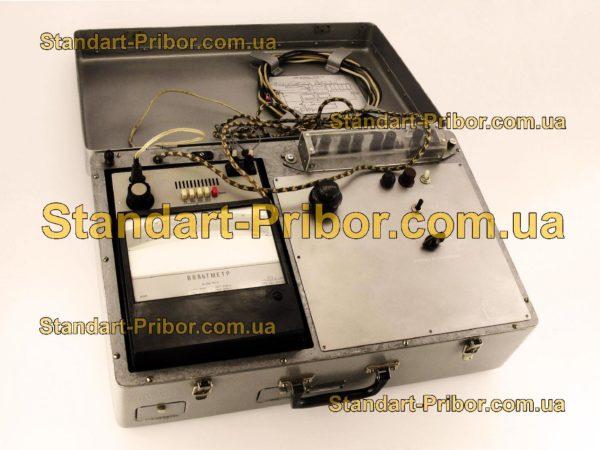 УПАВ-2М установка переносная по поверке амперметров, вольтметров - фотография 1