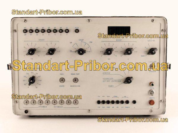 УПМ-1 установка проверочная - фото 3