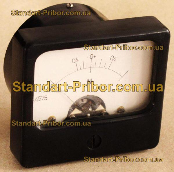 В.4575 амперметр постоянного тока - фотография 1