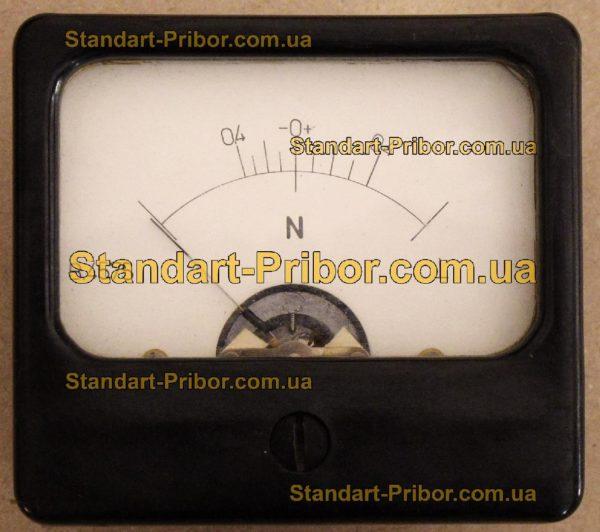 В.4575 амперметр постоянного тока - изображение 2