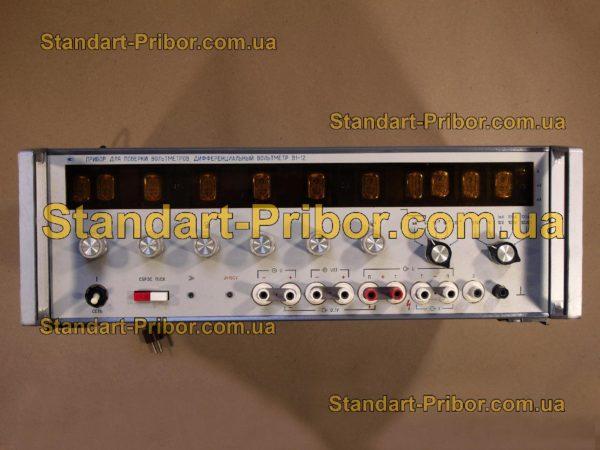 В1-12 прибор для поверки вольтметров - фото 3