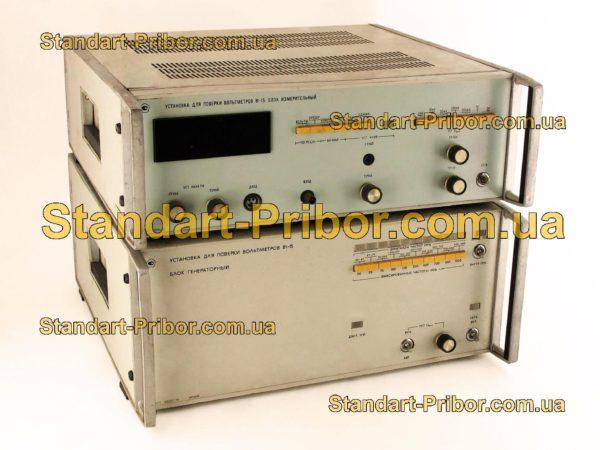 В1-15 установка для поверки вольтметров - фотография 1